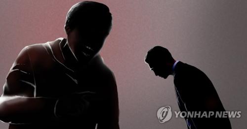 韓国の会社員10人中6人が上司や同僚から身体的・精神的いじめを受けた経験があることが明らかになった=(聯合ニュース)