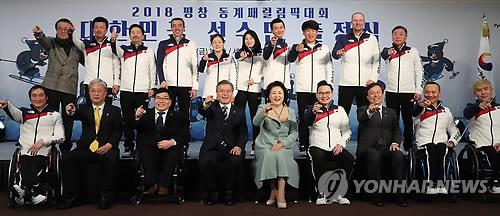壮行会に出席した文大統領夫妻(前列中央)と韓国選手団=2日、ソウル(聯合ニュース)