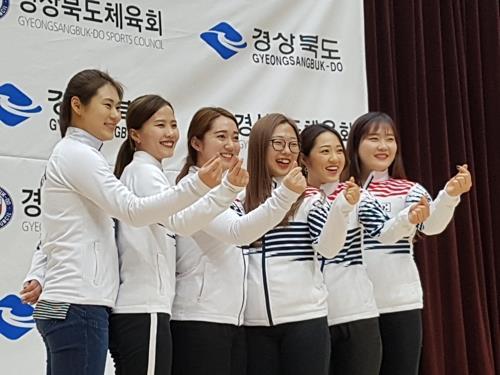 平昌五輪カーリング韓国女子代表=2日、慶山(聯合ニュース)