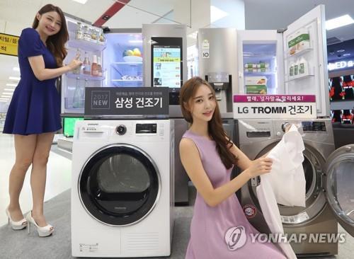 イーマートが行った乾燥機などの展示イベント(資料写真)=(聯合ニュース)