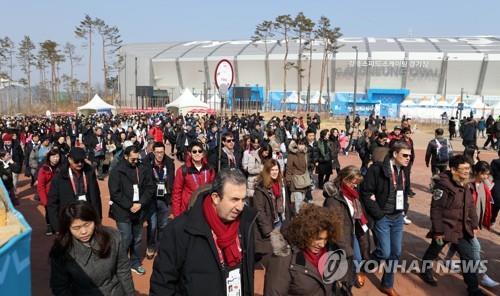 国内外からの来場者で賑わう江陵オリンピックパーク(資料写真)=(聯合ニュース)