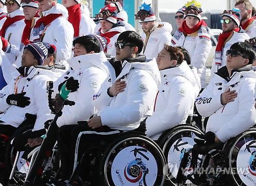 平昌パラリンピックの韓国選手団(資料写真)=(聯合ニュース)