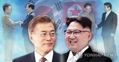 文在寅大統領と金正恩委員長が4月末に首脳会談を行うことで南北が合意した(イメージ)=(聯合ニュース)