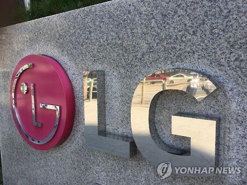 LGグループ(資料写真)=(聯合ニュース)