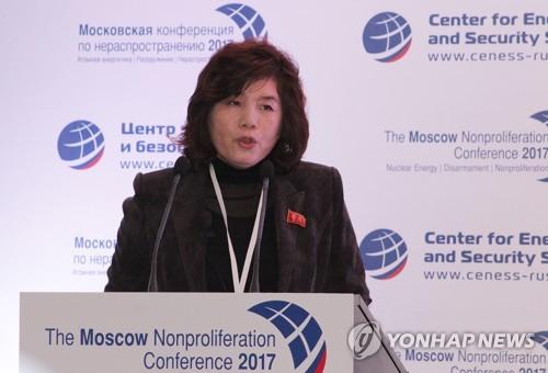 2017年10月20日、ロシア・モスクワで開かれた国際会議で発表する崔氏=(聯合ニュース)
