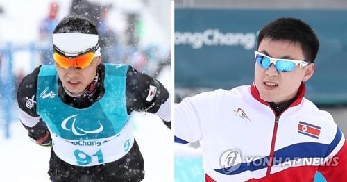 シン・ウィヒョン選手(左)とキム・ジョンヒョン選手(資料写真)=(聯合ニュース)