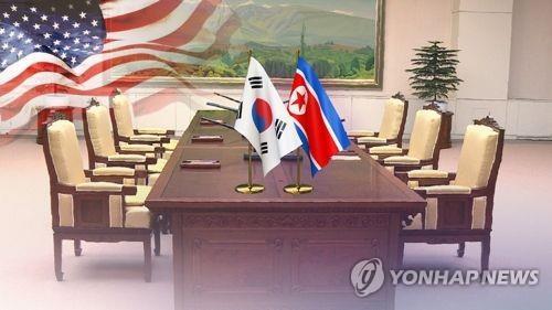 北朝鮮が対話姿勢に転じ、南北・米朝首脳会談が実現へと動き始めている(イメージ)=(聯合ニュース)