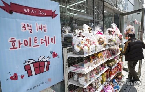 店頭に並ぶホワイトデーのプレゼント(資料写真)=(聯合ニュース)