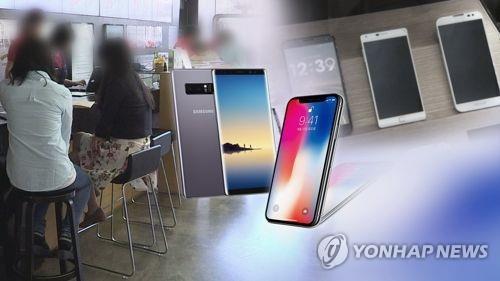 韓国のスマホ卸売平均価格が世界で2番目に高額との調査結果が示された(コラージュ)=(聯合ニュース)