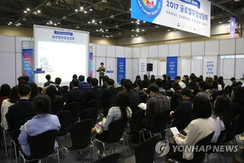 17年5月11日、ソウル近郊の国際展示場、KINTEXで開かれた就業相談会で日本企業関係者の説明を聞く求職者たち=(聯合ニュース)
