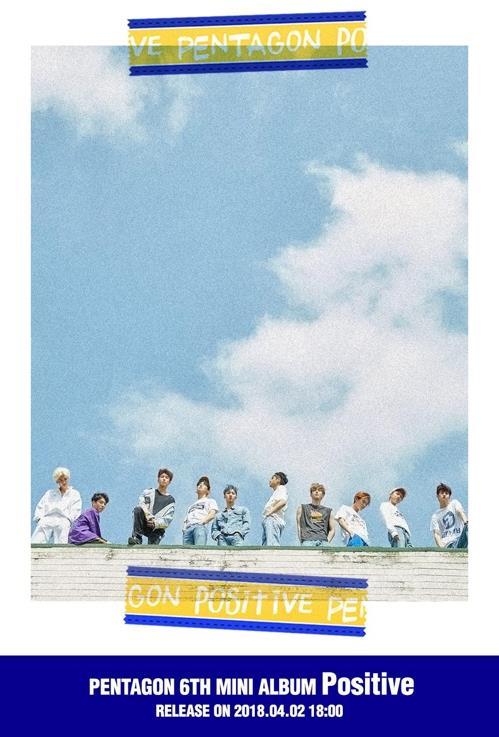 アルバムリリースを伝えるポスター(CUBEエンターテインメント提供)=(聯合