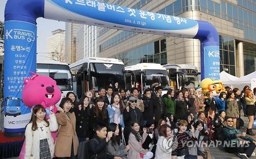 「K—トラベルバス」の運行開始記念イベント(資料写真)=(聯合ニュース)
