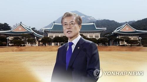 文大統領と青瓦台(コラージュ)=(聯合ニュース)