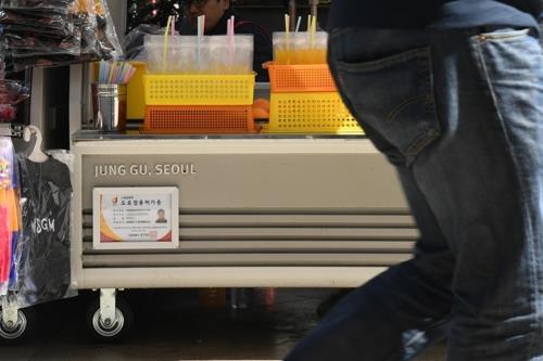 販売台には運営者を確認できる道路占用許可証をつける(資料写真、中区提供)=(聯合ニュース)