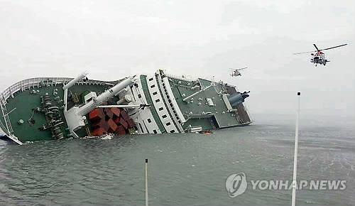 沈没するセウォル号(海洋警察庁提供)=(聯合ニュース)
