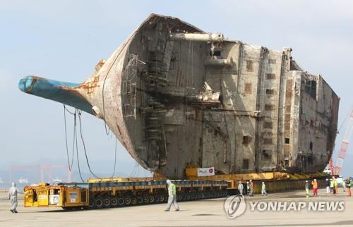 埠頭に陸揚げされたセウォル号(資料写真)=(聯合ニュース)