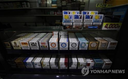 韓国で販売されているたばこ(資料写真)=(聯合ニュース)