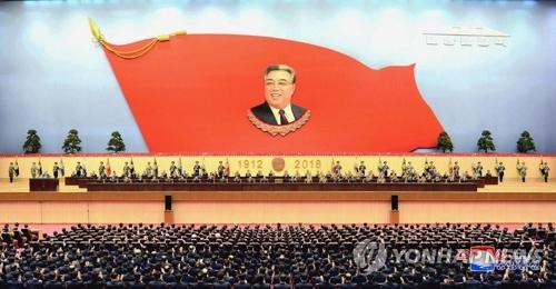 14日に開かれた中央報告大会=(朝鮮中央通信=聯合ニュース)