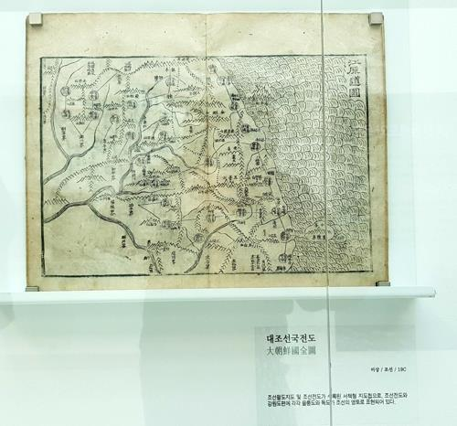 「大朝鮮国全図」(独島博物館提供)=(聯合ニュース)