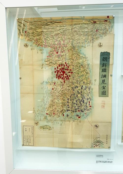 「朝鮮国細見全図」(独島博物館提供)=(聯合ニュース)