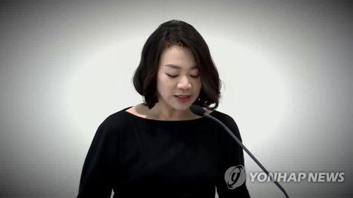 趙顕娥氏=(聯合ニュースTV)