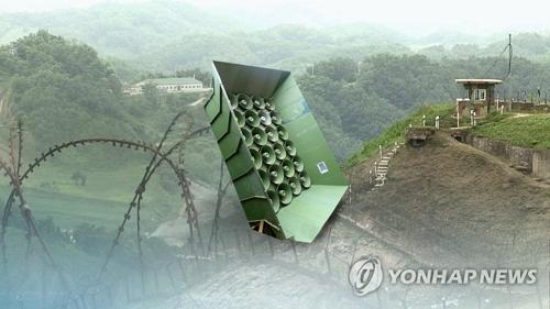 軍事境界線付近に設置されている拡声器(コラージュ)=(聯合ニュースTV)