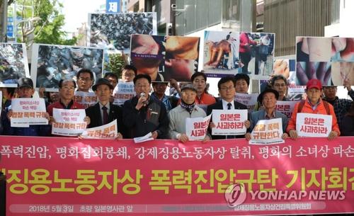 会見を行う団体のメンバー=3日、釜山(聯合ニュース)
