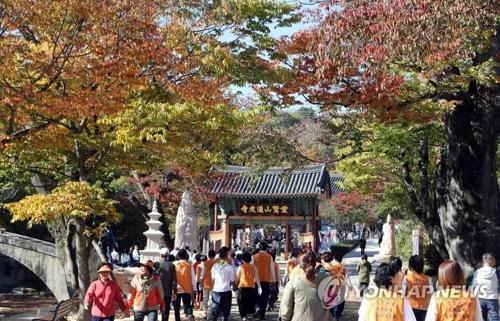 世界遺産への登録が確実視される慶尚南道・梁山の通度寺(資料写真)=聯合ニュース