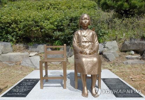 ボンの女性博物館に設置される予定の少女像と同じ像=(聯合ニュース)