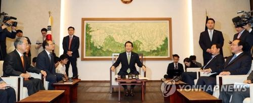 国会議長が開いた14日の会合の様子(資料写真)=(聯合ニュース)