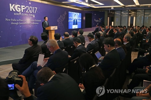 昨年の「朝鮮半島国際フォーラム」(資料写真)=(聯合ニュース)