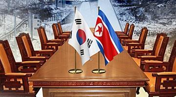 韓国と北朝鮮は16日午前10時から南北閣僚級会談を開く予定だった(コラージュ)=(聯合ニュース)