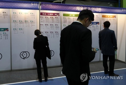 中堅企業の就職フェアに参加した求職者(資料写真)=(聯合ニュース)