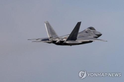 マックスサンダーが始まった11日、韓国・光州を離陸する米ステルス戦闘機F22(資料写真)=(聯合ニュース)