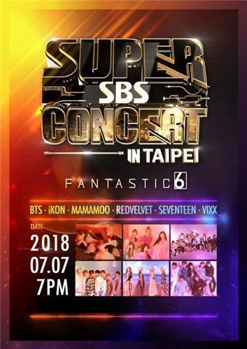 コンサートのポスター(SBS提供)=(聯合ニュース)