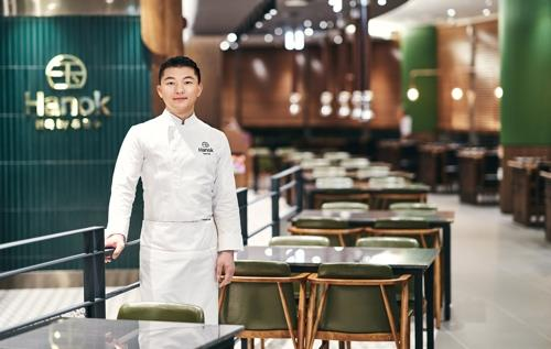韓国料理レストラン「韓玉」とユ・ヒョンス氏(ハンファホテルアンドリゾート提供)=(聯合ニュース)
