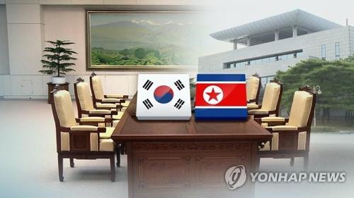 南北閣僚級会談は16日に軍事境界線がある板門店の韓国側施設「平和の家」で開催される予定だった(コラージュ)=(聯合ニュース)