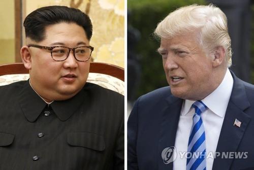 米国のトランプ大統領(右)と北朝鮮の金正恩(キム・ジョンウン)国務委員長(朝鮮労働党委員長)=(聯合ニュース)