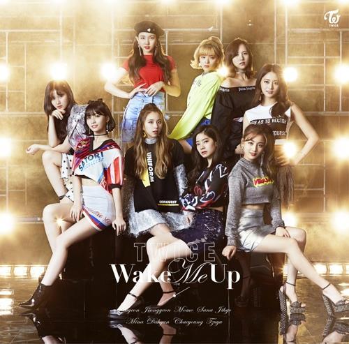 「Wake Me Up」のジャケット(JYPエンターテインメント提供)=(聯合ニュース)