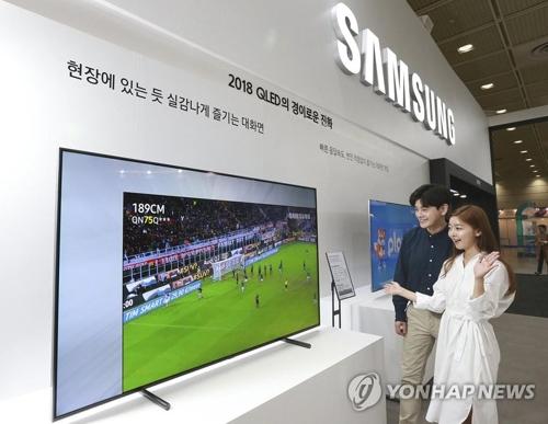 サムスン電子が出展した「QLEDテレビ」(サムスン電子提供)=(聯合ニュース)