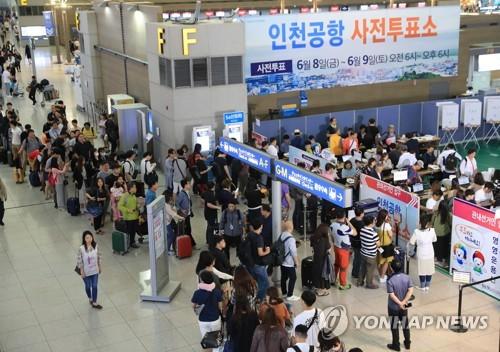 仁川国際空港に設けられた期日前投票所=8日、仁川(聯合ニュース)