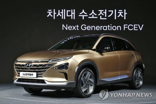 現代自動車が昨年8月に発表した次世代FCV(資料写真)=(聯合ニュース)