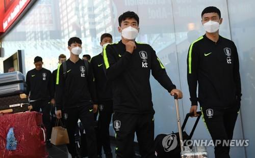 サッカー韓国代表チーム(資料写真)=(聯合ニュース)