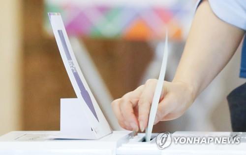 投票は午後6時まで行われ、即日開票される=(聯合ニュース)