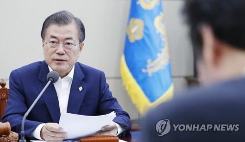 文在寅大統領は南北・朝米の対話が続けば韓米演習の中止を検討するとの意向を示した(青瓦台提供)=14日、ソウル(聯合ニュース)