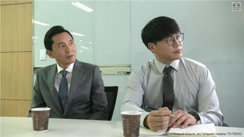 「孤独のグルメ」の韓国出張編。右がソン・シギョンさん(ドラマコリア提供)=(聯合ニュース)
