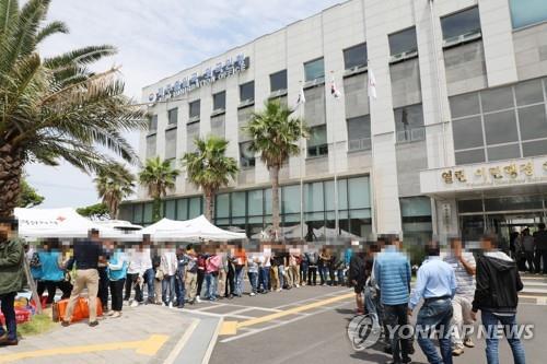 済州出入国・外国人庁で救援物資を受け取るイエメン人(読者提供)=19日、済州(聯合ニュース)
