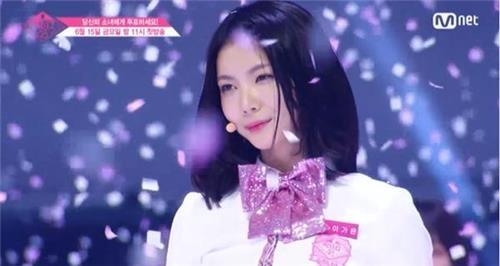 韓国の練習生、イ・ガウン(Mnet提供)=(聯合ニュース)