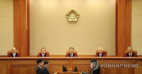 憲法裁の大審判廷=28日、ソウル(聯合ニュース)