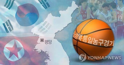 15年ぶりとなる南北統一バスケットボール大会が平壌で開かれる(コラージュ)=(聯合ニュース)